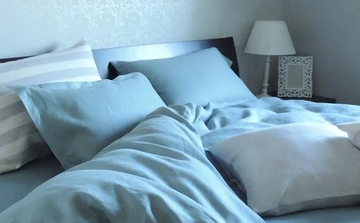 最近のトレンド色として人気が高いBlue Horizon(ブルーオリゾン)。