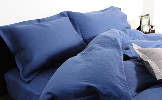 質の高い眠りに鎮静効果で男性に人気のPoudre blue(ネイビー)。 上質感がありトレンディなカラーコーディネートを実現
