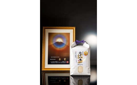 1−24A 【令和元年産】極上のコシヒカリ「708米(なおやまい) 【極】」5kg