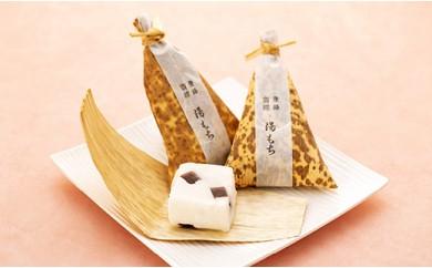 和菓子 詰め合わせセット 箱根銘菓ふわふわのお餅【A】