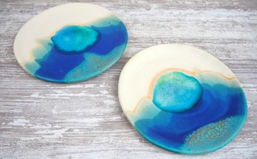 うるま陶器 琉球焼 青の器 大皿(2枚セット)