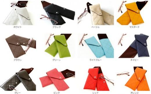 全12色からお好みのカラーをお選びください。