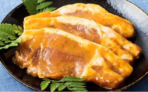 [№5862-1193]伊勢原・高橋肉店の特製豚漬け7枚セット