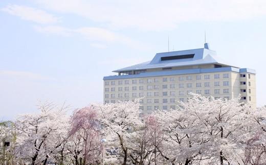 花巻温泉ホテル千秋閣 1名様宿泊券(一泊朝食付き) 【404】