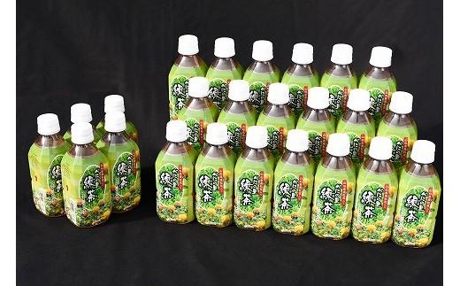 緑茶「べにの里 緑茶」 24本 山形県産『紅花(べにばな)』入り 【お茶 ペットボトル】 010-G33