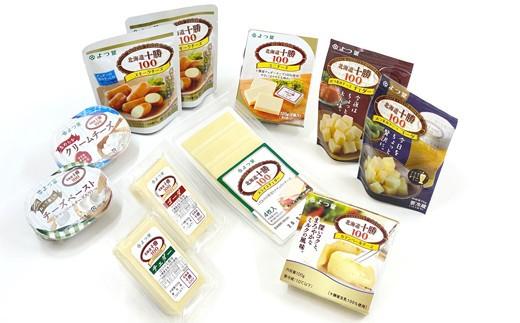 とかち「よつ葉」贅沢チーズセット【A37】