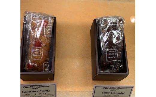 A-14 フルーツケーキ・チョコレートケーキ 2種詰め合わせ(西宮市・芦屋市共通返礼品)