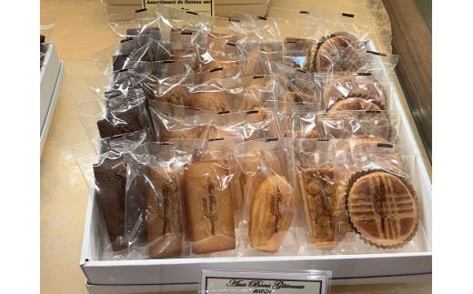 B-25 フランス伝統菓子詰め合わせ30個(西宮市・芦屋市共通返礼品)