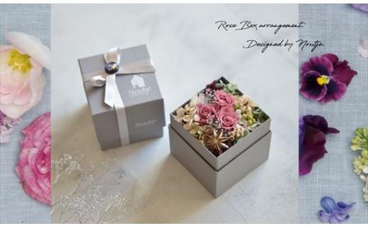 A8-1481 【枯れないお花】幸せ運ぶ プリザーブドフラワーボックスアレンジ(モーブピンク色) 【チョイス】