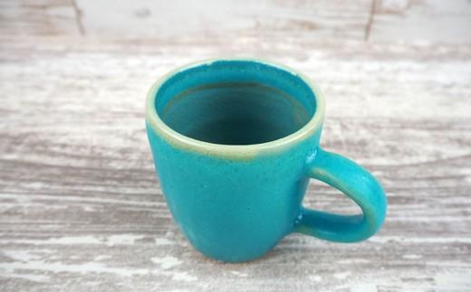 【琉球太田焼窯元】エメラルドの海:マグカップ
