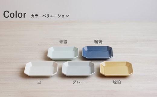 WB03 【波佐見焼】和山 HACHI-howシリーズ プレートM/L・小付け・カップ 5色20点セット-3