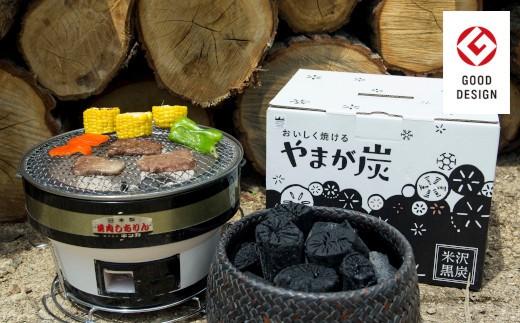002-001 やまが炭(米沢産黒炭)3kg