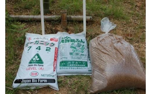 除草剤は使用せず、有機肥料での栽培です。