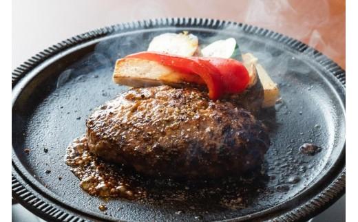 佐賀牛と伊万里牛を贅沢に使用した特製ハンバーグ