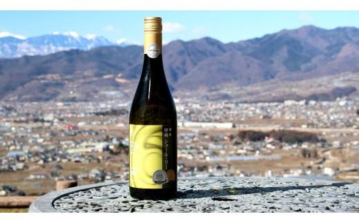 B-660.【甲州市原産地呼称ワイン】勝沼甲州シュール・リー2018 辛口・白1本