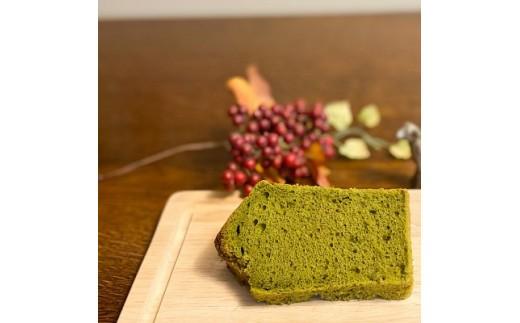 謹製大和茶のふわふわシフォンケーキ