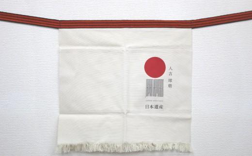 日本遺産ロゴ付き前掛け