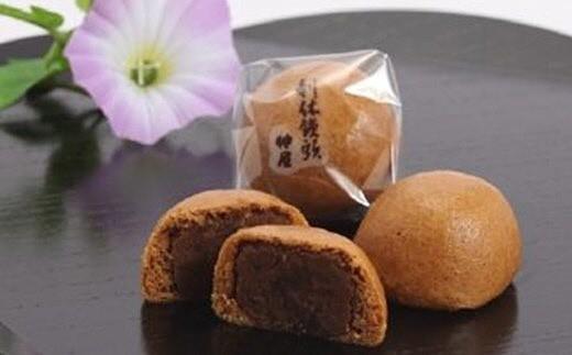 1107.浜田土産の定番!!利休饅頭