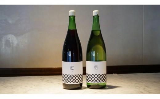 C-650.勝沼ぶどうの丘推奨一升瓶ワイン 2本セット
