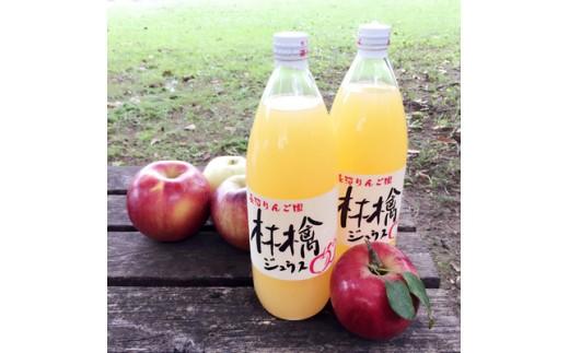 果汁100% りんごジュース(1リットル)3本箱入り【1102509】
