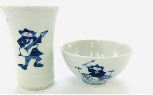 A25-143 青花 ハーモニーロック ご飯茶碗とフリーカップのセット