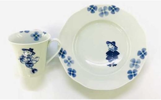 A25-142 青花 幸せを運ぶクローバーのマグカップとプレートセット