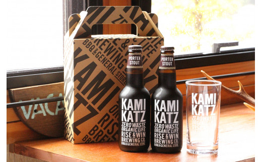 カミカツビール ポータースタウト2本とグラスセット