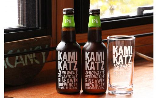 カミカツビール IPA2本とグラスセット