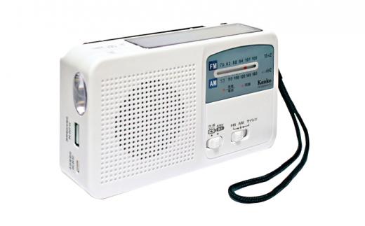 [№5712-0270]多機能防災ラジオ