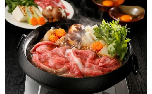 鹿児島黒牛リブローススライス(すき焼き)