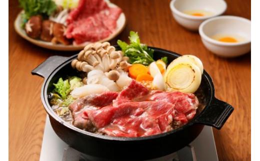 鹿児島黒牛ウデスライス(すき焼き)