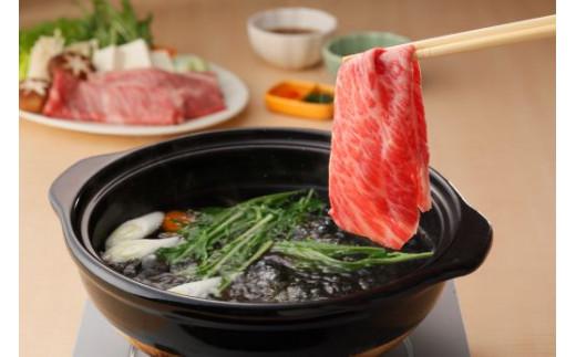 鹿児島黒牛カタローススライス(しゃぶしゃぶ)