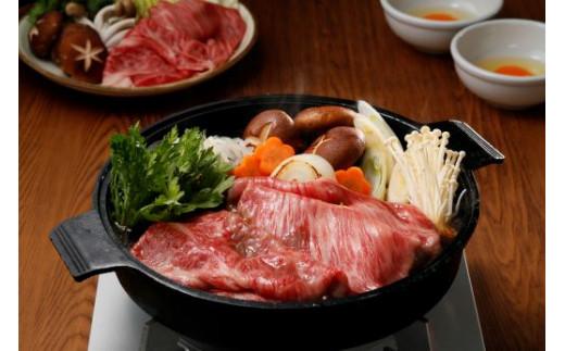 鹿児島黒牛カタローススライス(すき焼き)