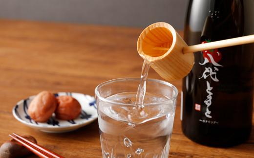 八代とまと&生原酒セット  菜々 崇薫  本格トマト焼酎