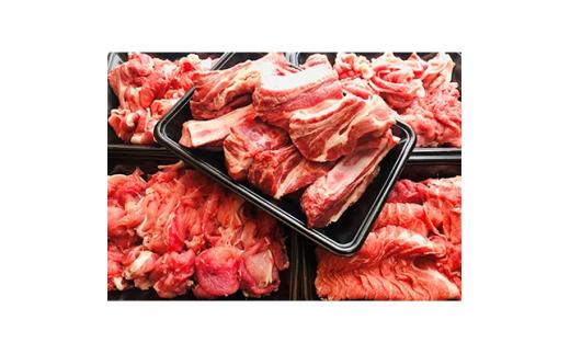 佐藤畜産の極選豚 切り落とし&スペアリブ合計3.2kgセット【1104211】