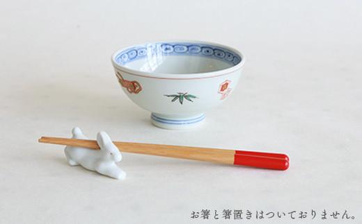 A15-88 御名入れ子ども飯碗(宝尽くし紋様)日用品店bowl