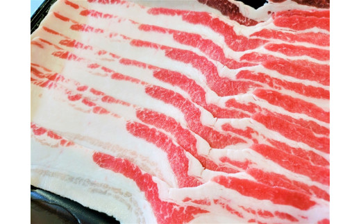 あぐー豚 バラ肉 200g