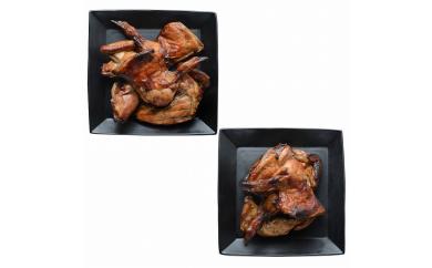 ハーブ鶏のごて焼き