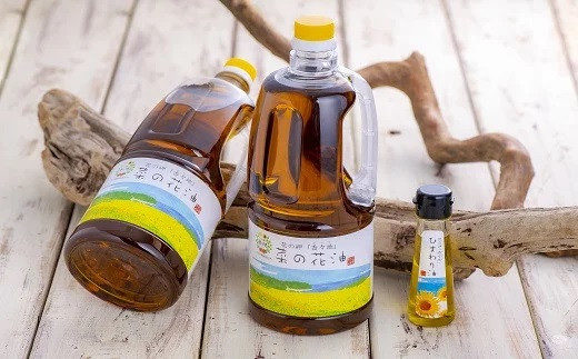 E-42 花の岬 無添加菜の花油お徳用セット・お試しひまわり油付(1.5リットル × 2本)