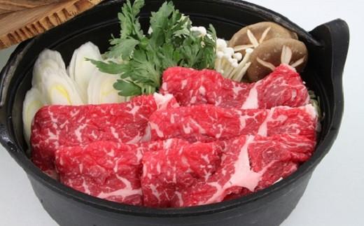 しゃぶしゃぶやすき焼きに最適!! 赤身が美味しいお肉です。