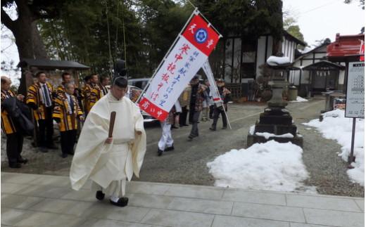織田信長を祭る建勲神社(たていさおじんじゃ)に奉納します