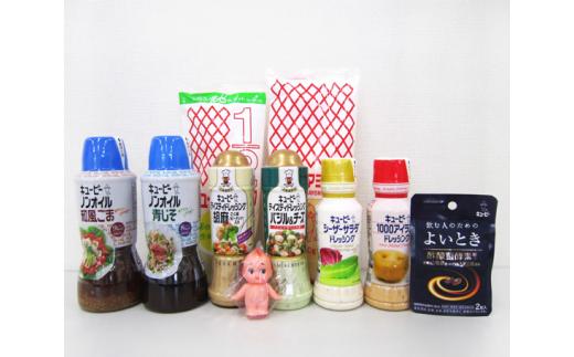 No.111 キユーピー五霞工場製品セット【2】 / 調味料 マヨネーズ ドレッシング 茨城県