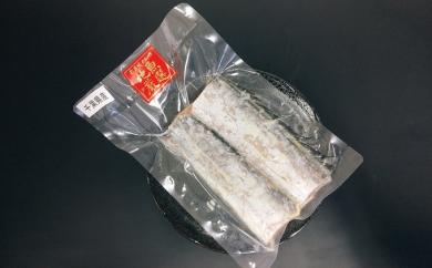 皮まで美味しい太刀魚の塩糀[№5651-0853]