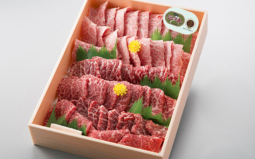 030H01 極上近江牛焼肉セット(モモ・バラ)計800g[高島屋選定品]