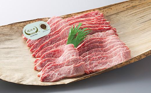 020H01 中川牧場の近江牛カルビ焼肉用500g[高島屋選定品]