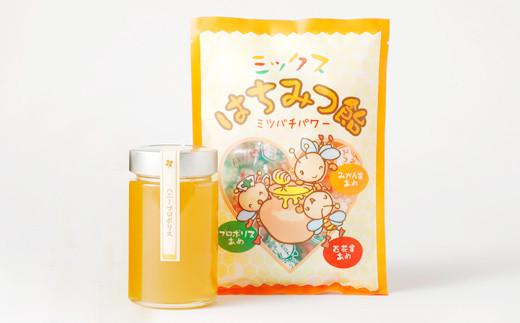 ハニープロポリス 350g 1本 蜂蜜あめ 144g 1袋 セット