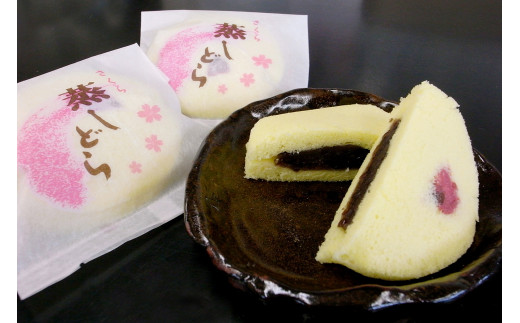 季節限定 さくら蒸しどら 15個 飛騨古川 大久保製菓舗[B0037]
