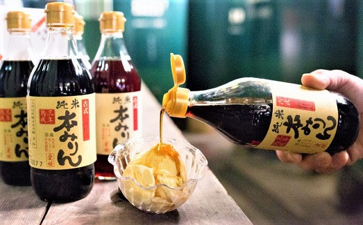 古式三河仕込 愛桜純米本みりん 味比べセット H009-004