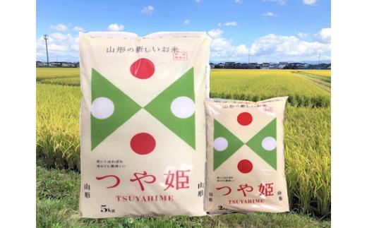 【新型コロナ被害支援】A01-071 特別栽培米つや姫(7kg)