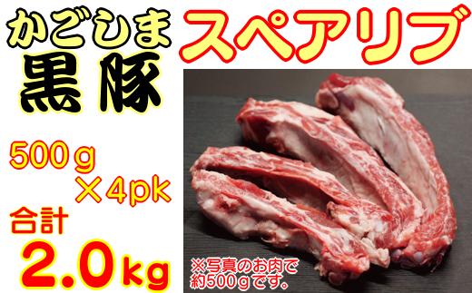 味付けをしてBBQでの焼き物や、煮込んで食べるのも、絶品です!本物の【かごしま黒豚】を味わってみてください!
